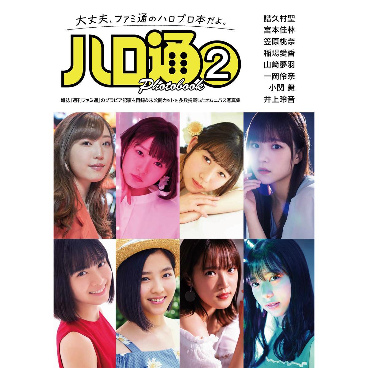 f:id:me-me-koyagi:20210509004705j:plain