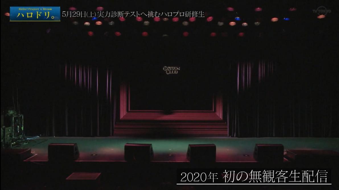 f:id:me-me-koyagi:20210513143855p:plain