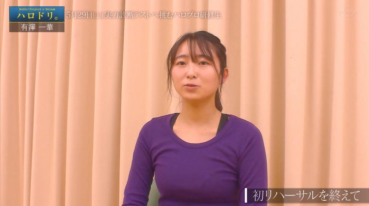f:id:me-me-koyagi:20210513153440p:plain