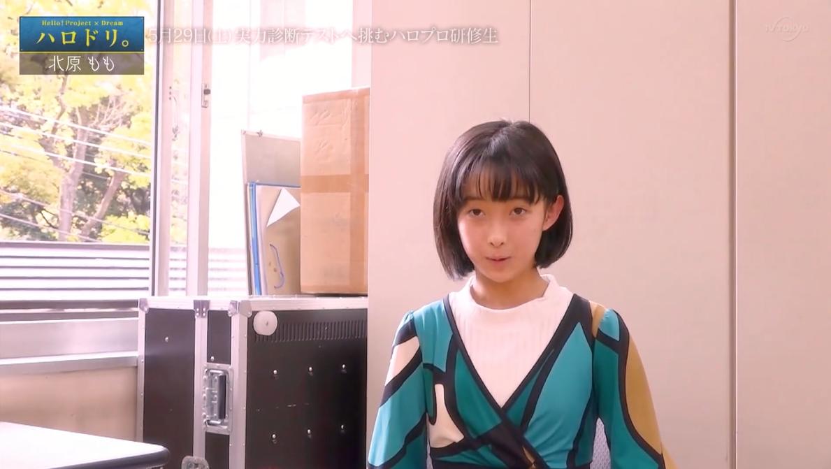 f:id:me-me-koyagi:20210525200048p:plain