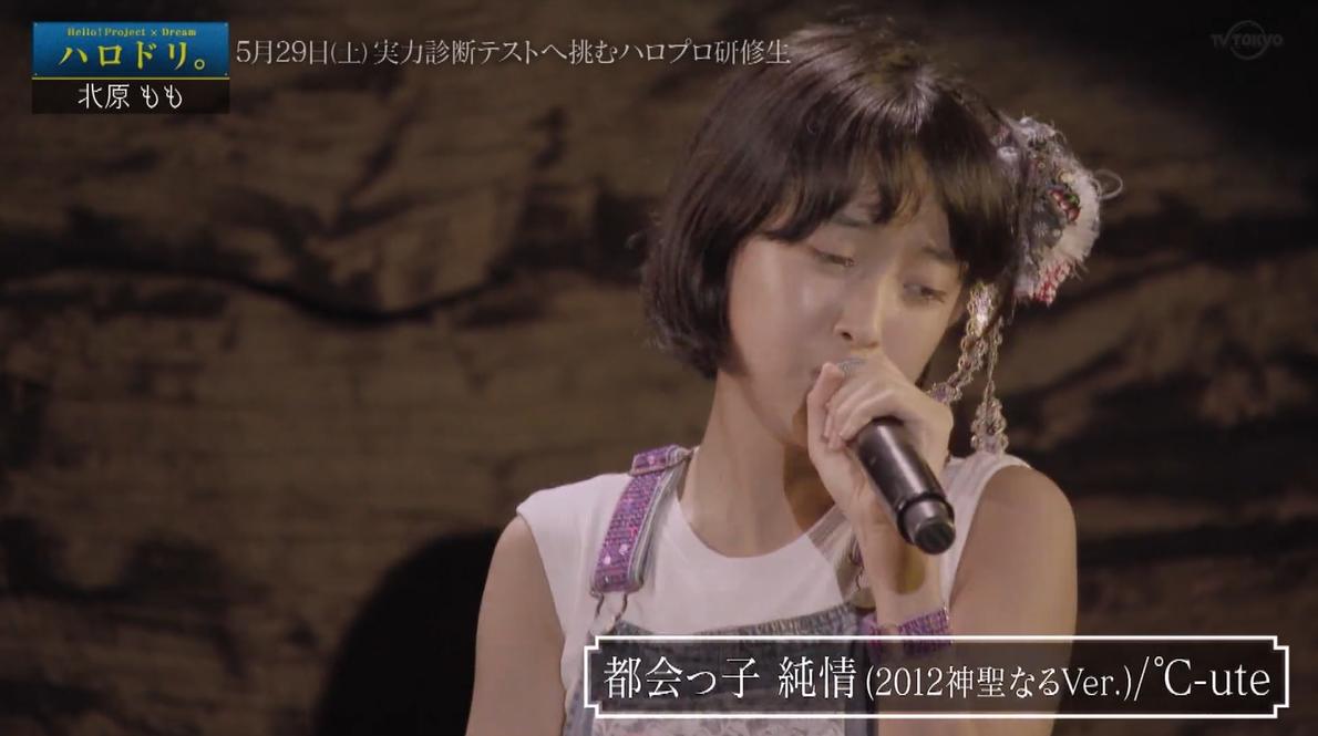 f:id:me-me-koyagi:20210525201910p:plain