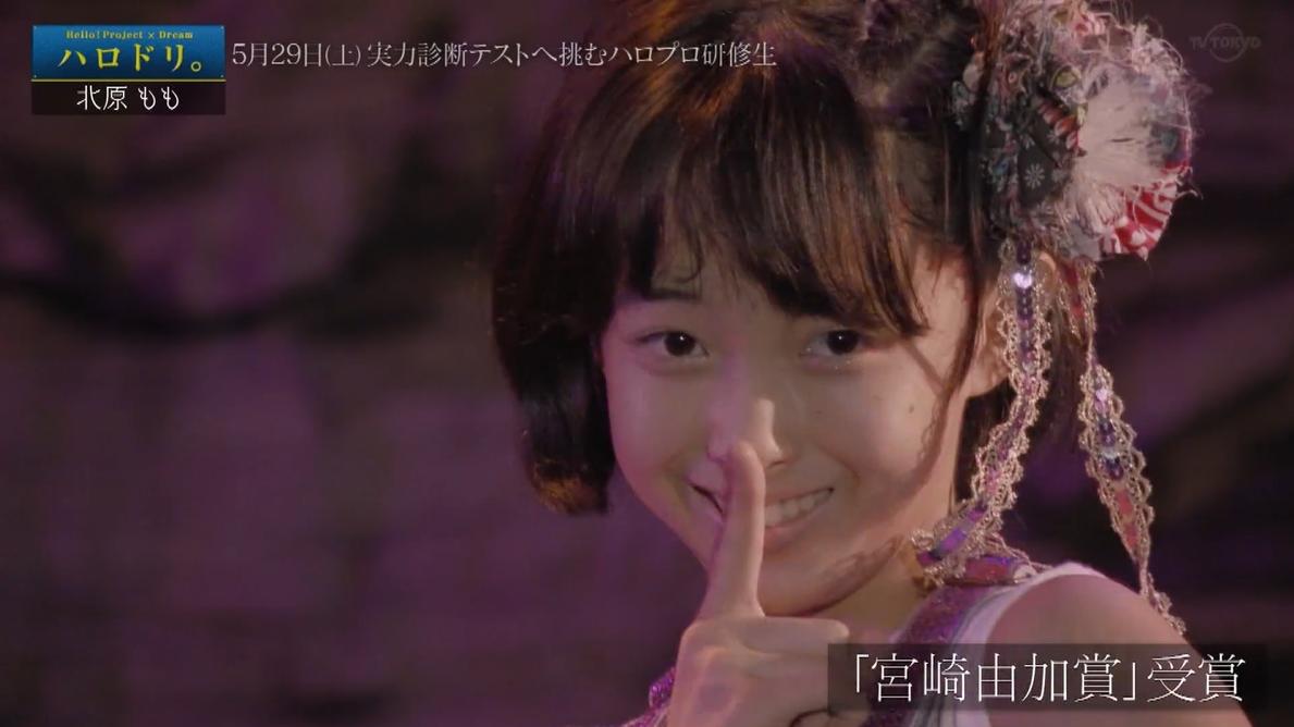 f:id:me-me-koyagi:20210525202047p:plain