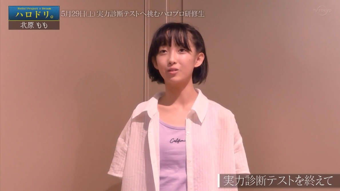 f:id:me-me-koyagi:20210525202155p:plain