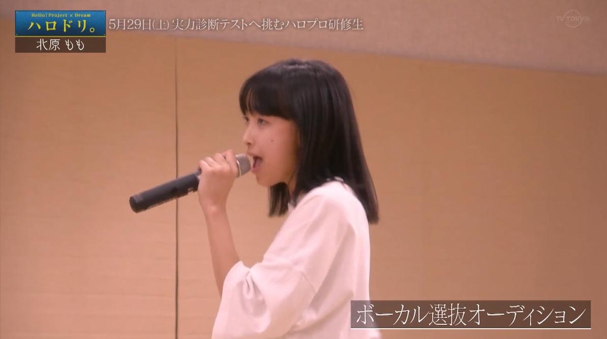 f:id:me-me-koyagi:20210525202503p:plain