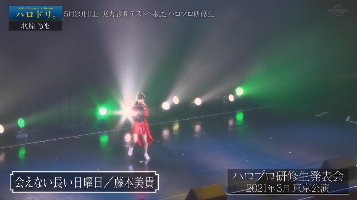 f:id:me-me-koyagi:20210525202741p:plain