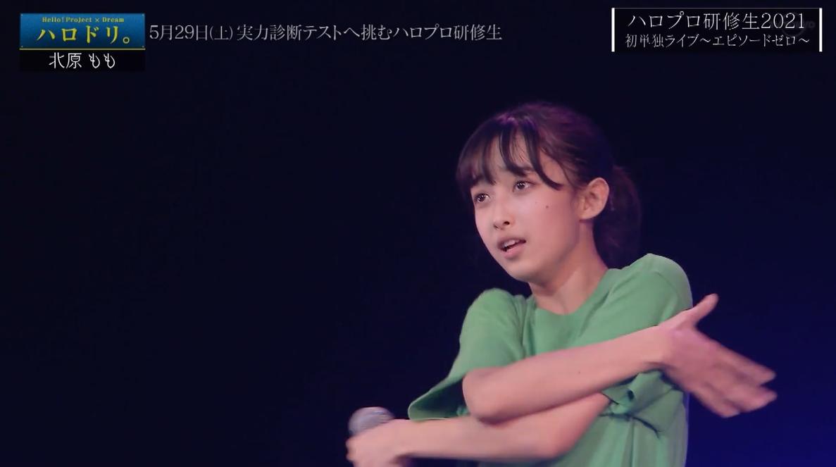 f:id:me-me-koyagi:20210525203149p:plain