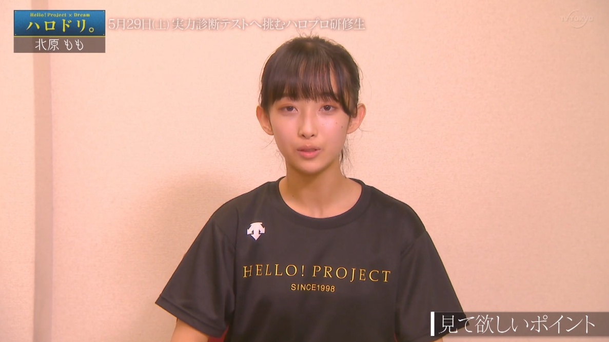 f:id:me-me-koyagi:20210525204020p:plain
