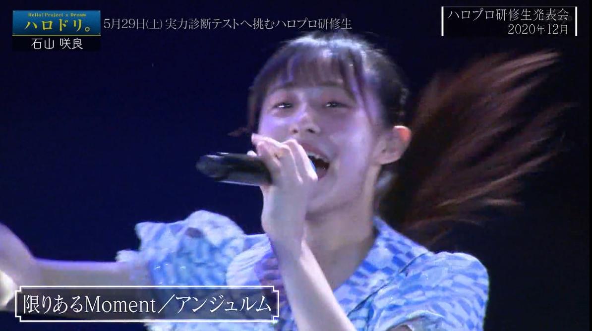 f:id:me-me-koyagi:20210526222047p:plain