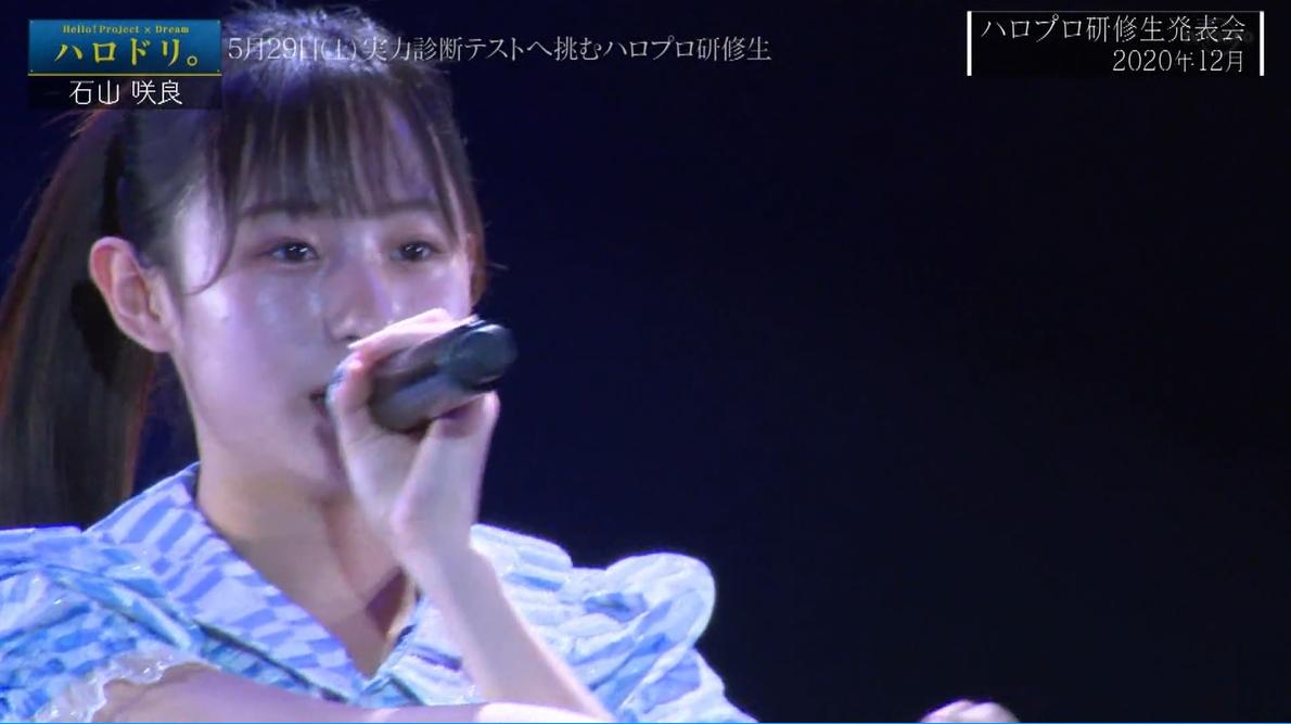 f:id:me-me-koyagi:20210526222205p:plain