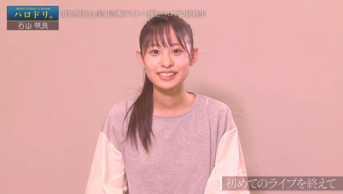 f:id:me-me-koyagi:20210526223035p:plain
