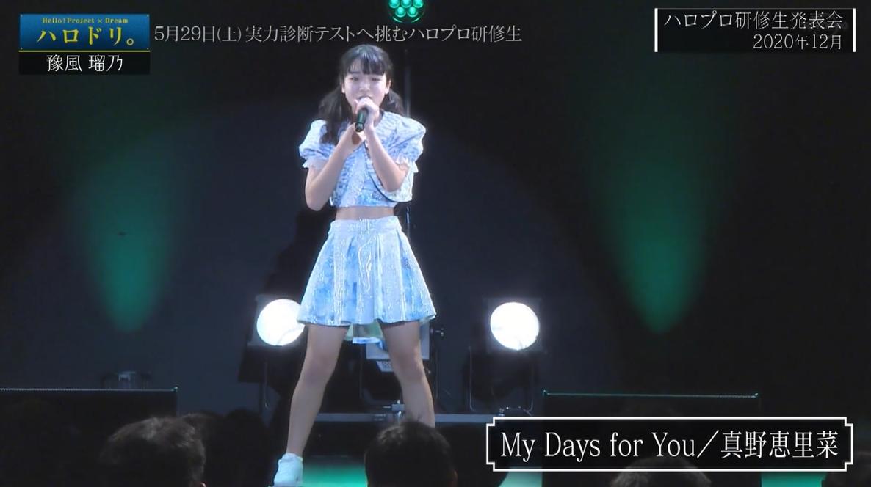 f:id:me-me-koyagi:20210527212627p:plain