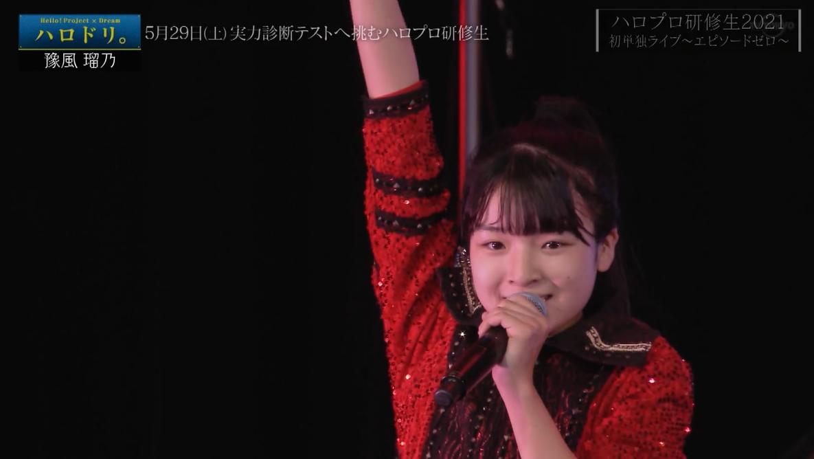 f:id:me-me-koyagi:20210527214538p:plain