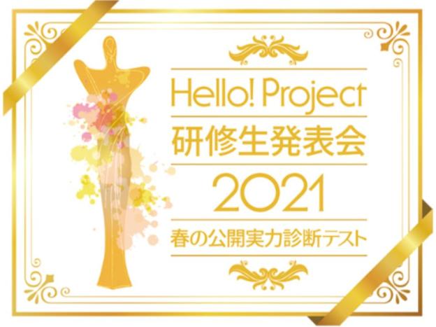 f:id:me-me-koyagi:20210528175027p:plain