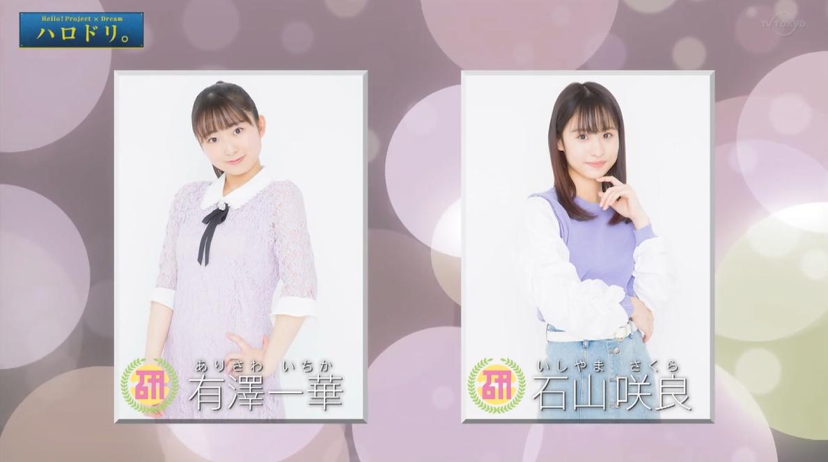 f:id:me-me-koyagi:20210609155645p:plain