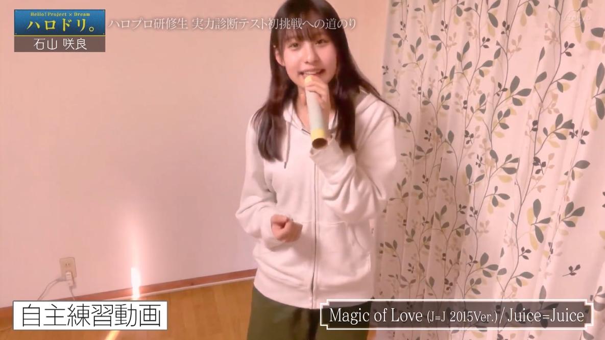 f:id:me-me-koyagi:20210609170545p:plain