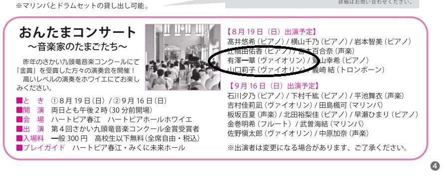 f:id:me-me-koyagi:20210610133312j:plain
