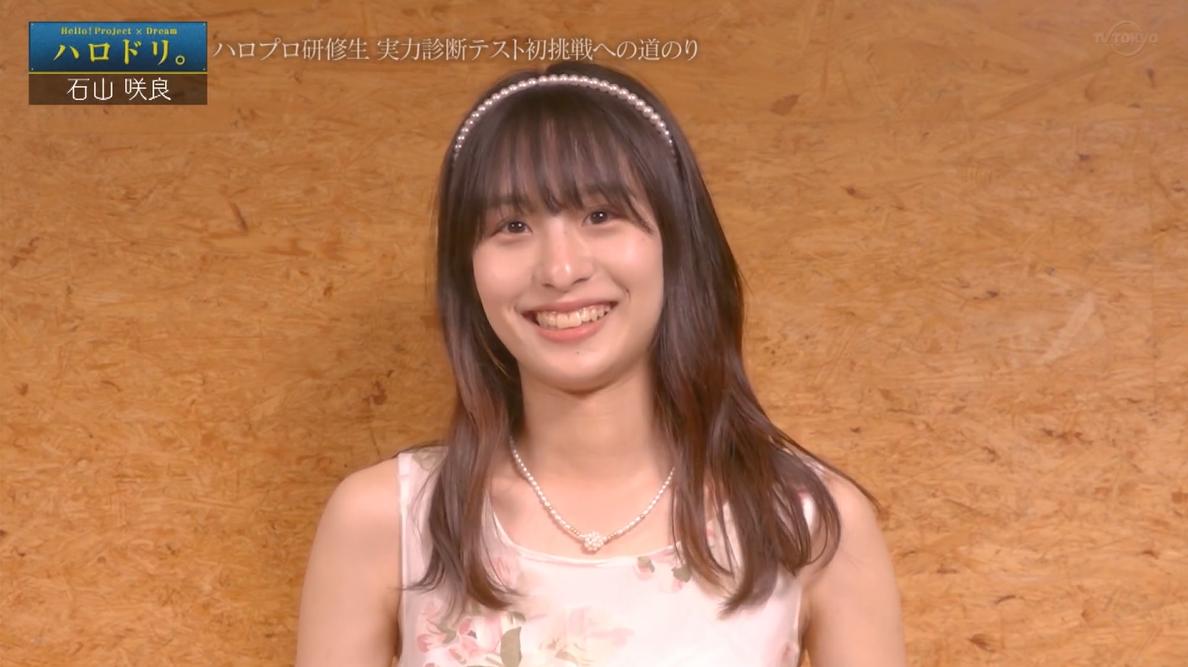 f:id:me-me-koyagi:20210610141210p:plain