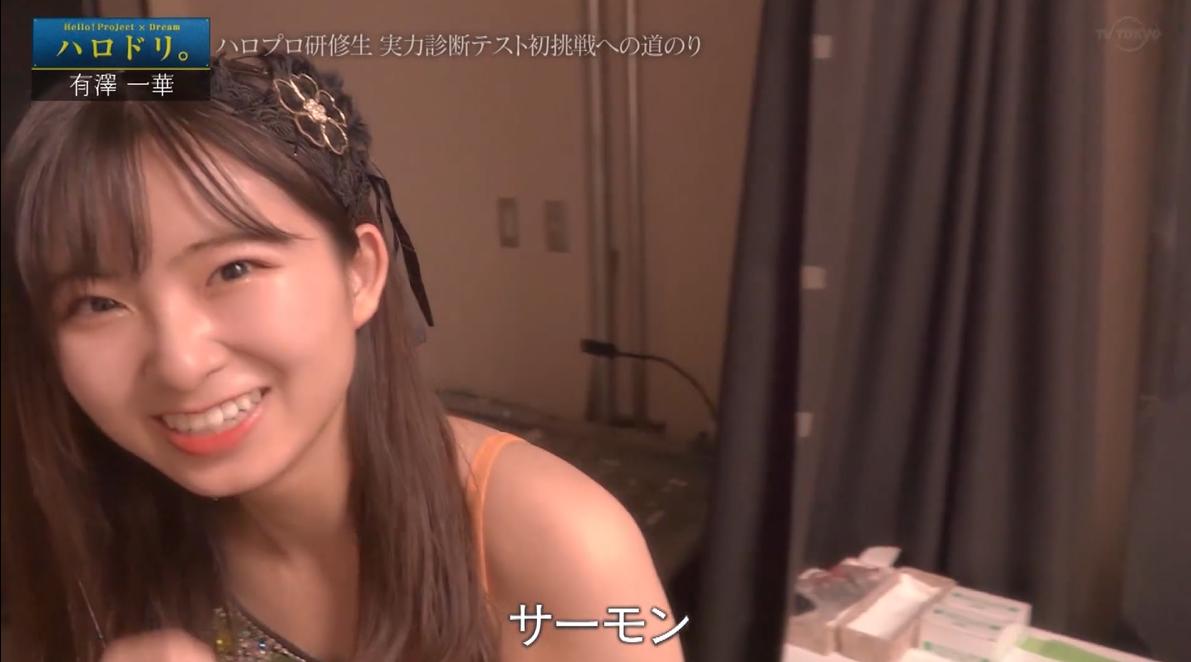 f:id:me-me-koyagi:20210610150041p:plain