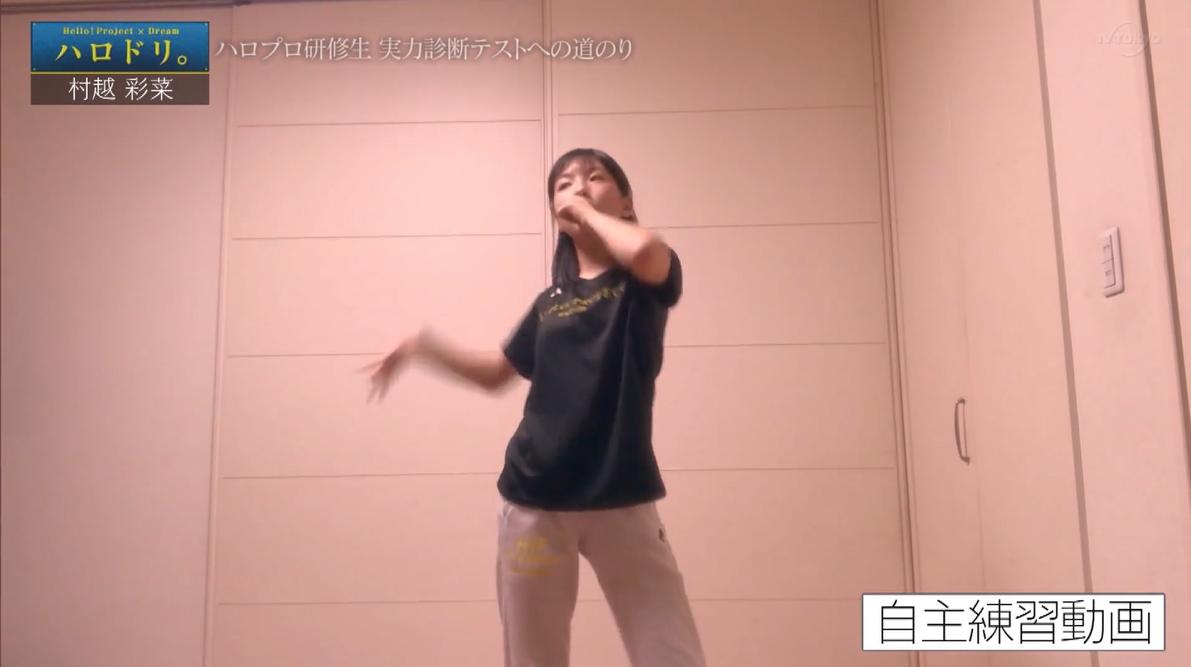 f:id:me-me-koyagi:20210617151040p:plain