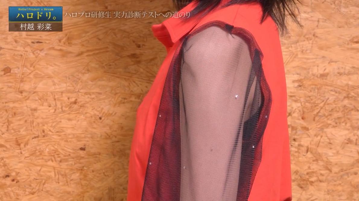 f:id:me-me-koyagi:20210617152038p:plain
