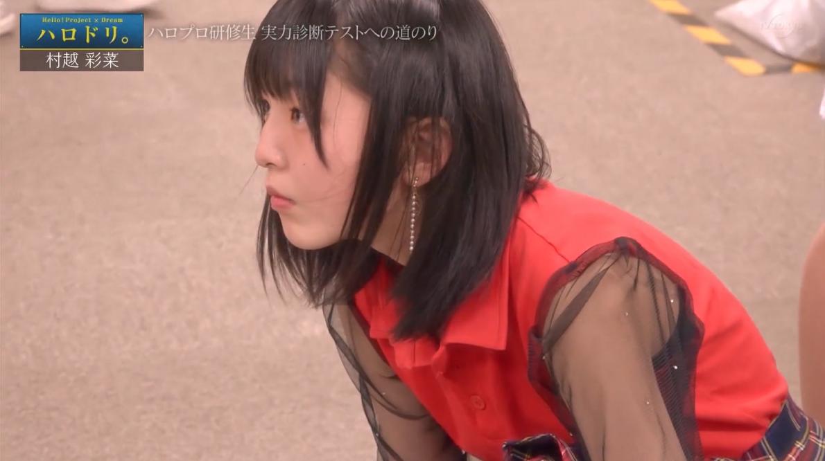 f:id:me-me-koyagi:20210617153731p:plain