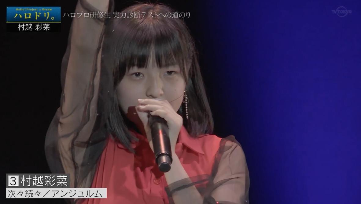 f:id:me-me-koyagi:20210617154248p:plain