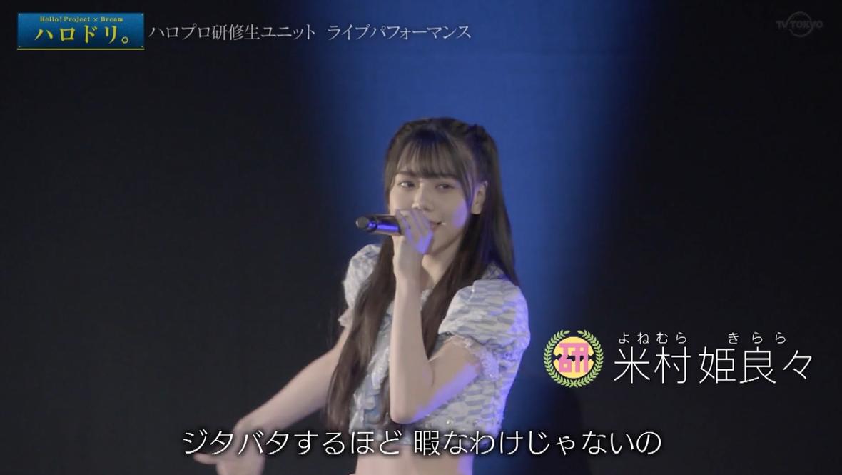 f:id:me-me-koyagi:20210618174325p:plain