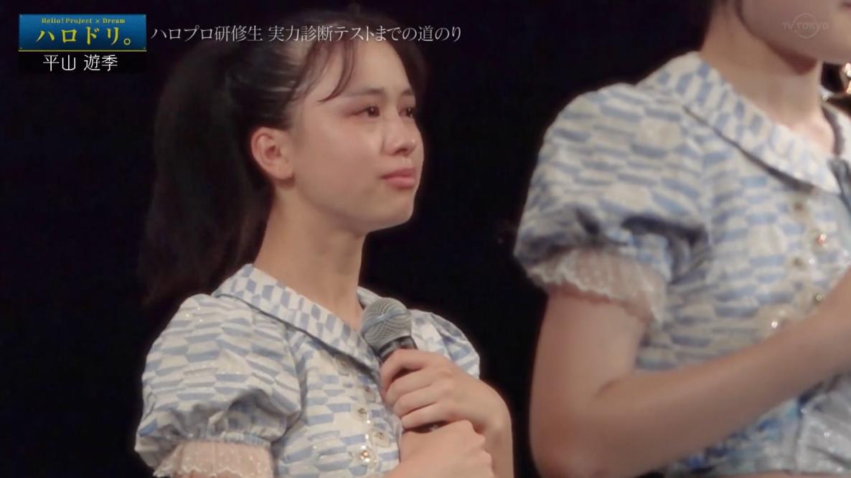 f:id:me-me-koyagi:20210624161758p:plain