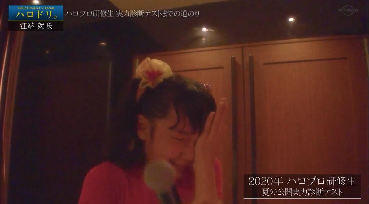 f:id:me-me-koyagi:20210625225147p:plain