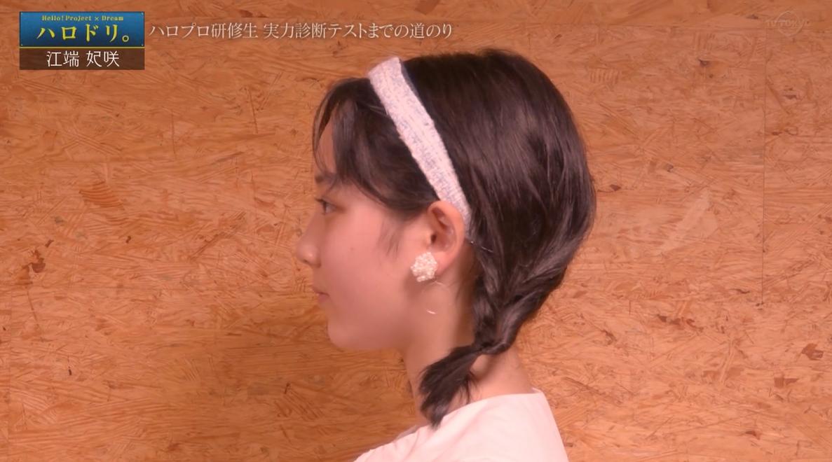 f:id:me-me-koyagi:20210625231846p:plain