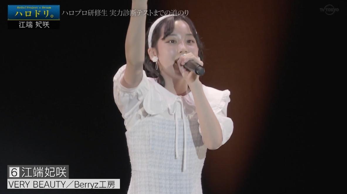 f:id:me-me-koyagi:20210625235116p:plain