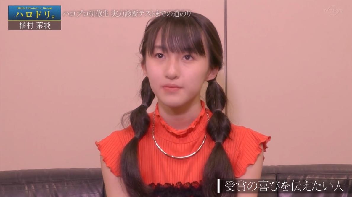 f:id:me-me-koyagi:20210627000730p:plain