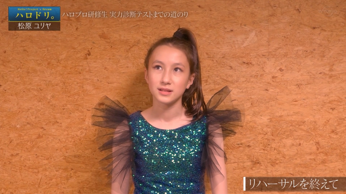 f:id:me-me-koyagi:20210701235657p:plain