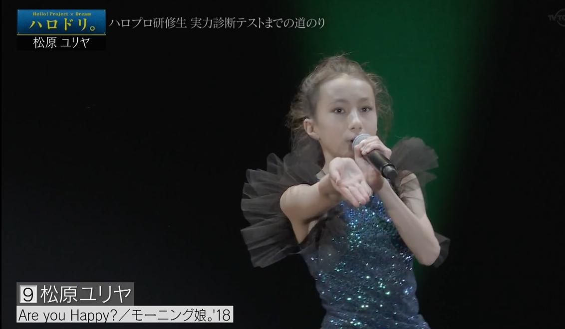f:id:me-me-koyagi:20210702001137p:plain
