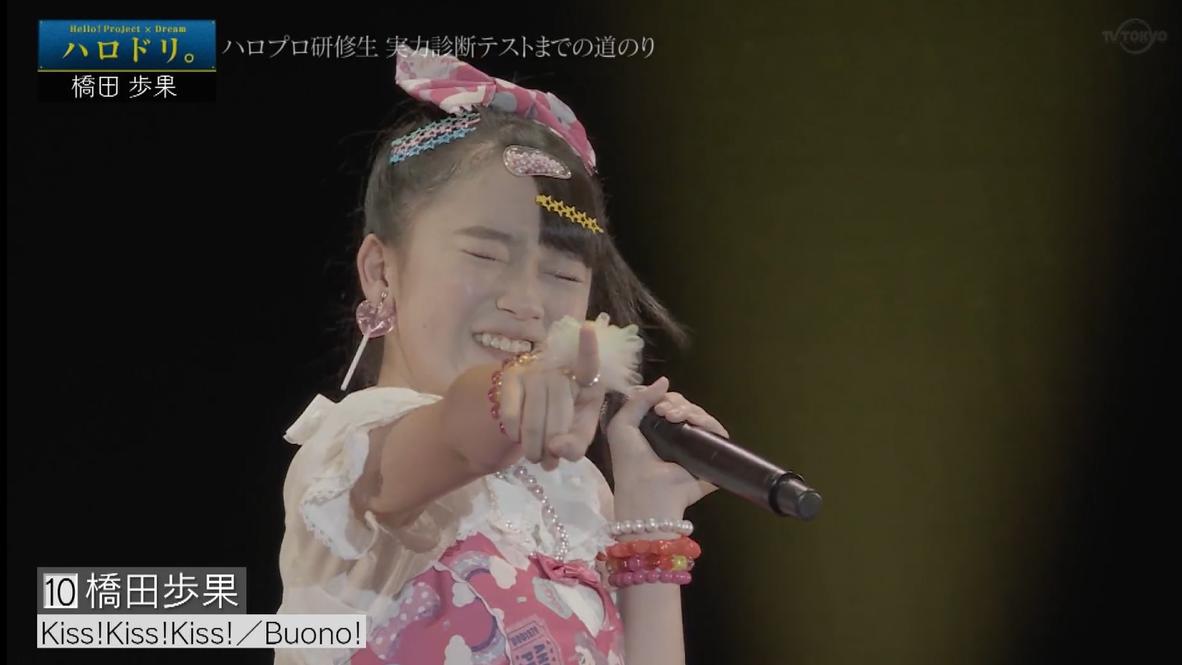 f:id:me-me-koyagi:20210703201943p:plain