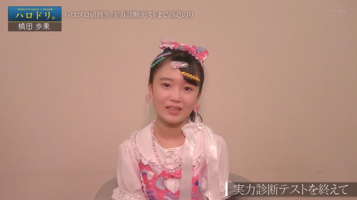 f:id:me-me-koyagi:20210704001117p:plain