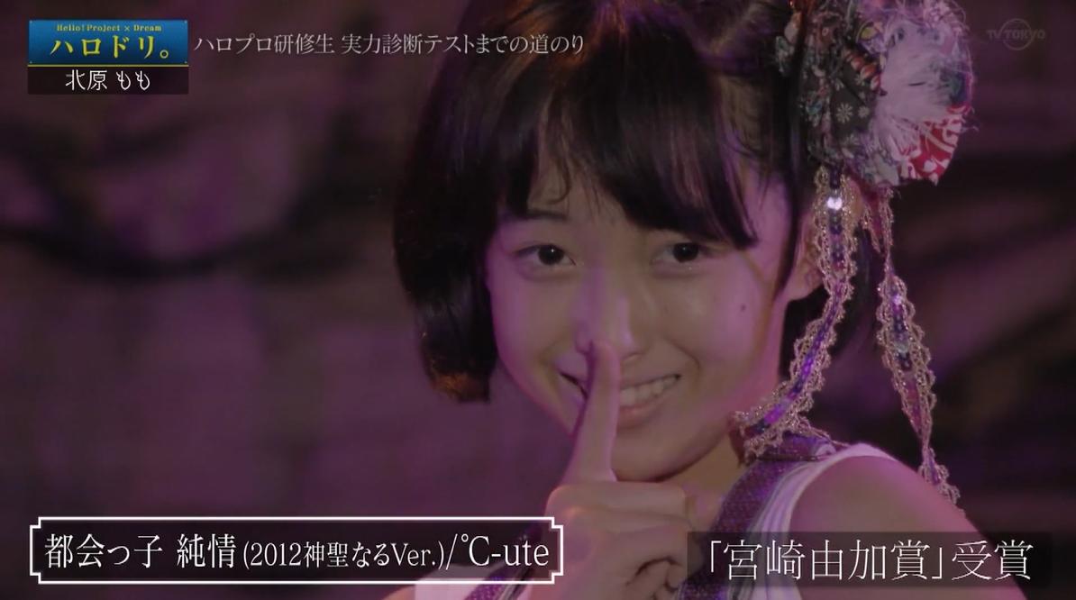 f:id:me-me-koyagi:20210708215526p:plain