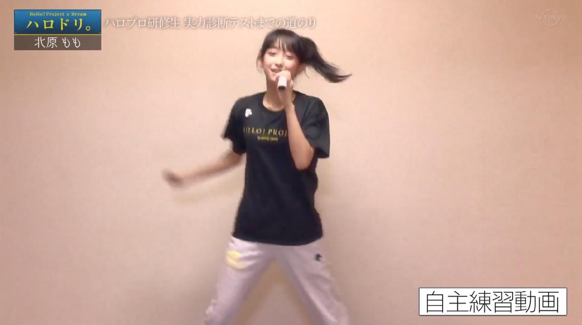 f:id:me-me-koyagi:20210708220348p:plain