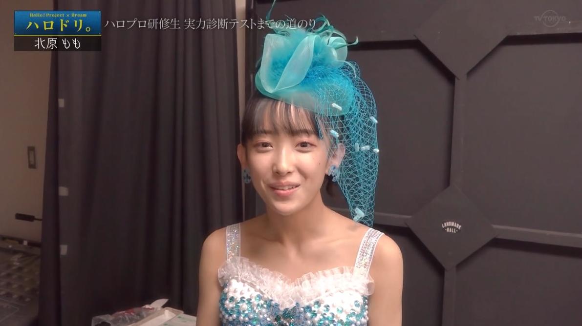 f:id:me-me-koyagi:20210708221859p:plain