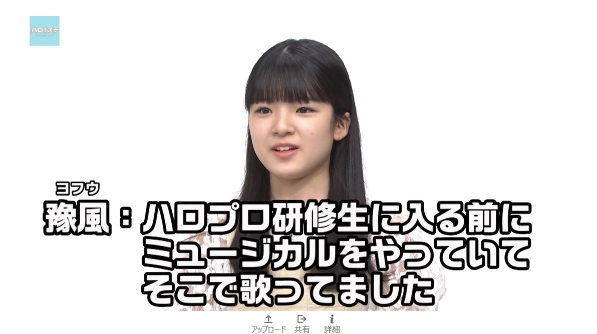 f:id:me-me-koyagi:20210711003000p:plain