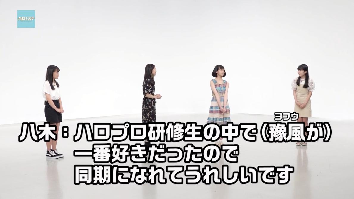 f:id:me-me-koyagi:20210711003743p:plain