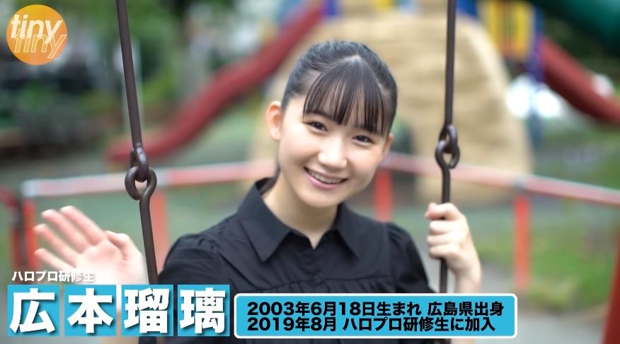 f:id:me-me-koyagi:20210712171434p:plain