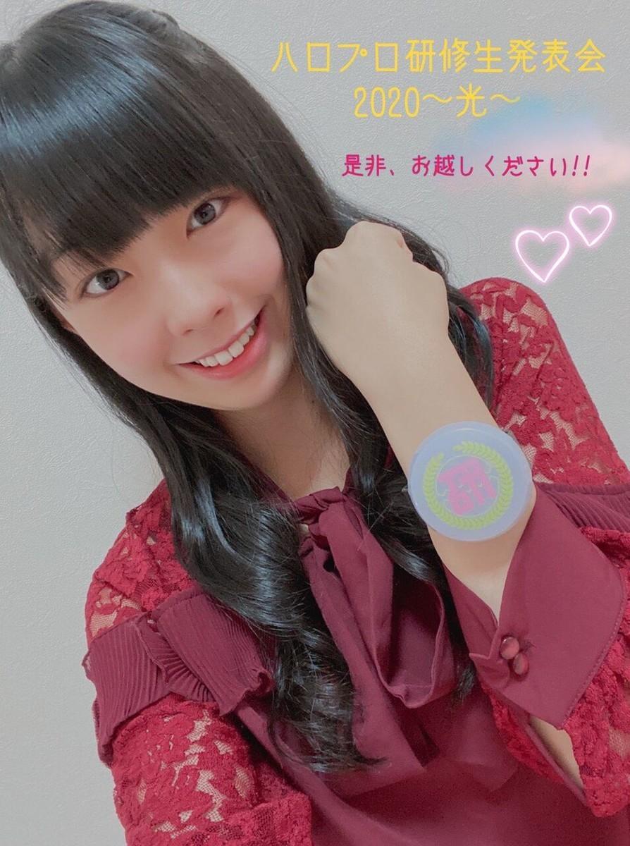 f:id:me-me-koyagi:20210716222543j:plain