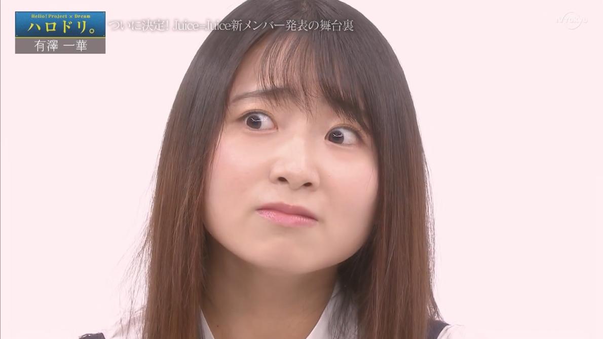 f:id:me-me-koyagi:20210721183730p:plain
