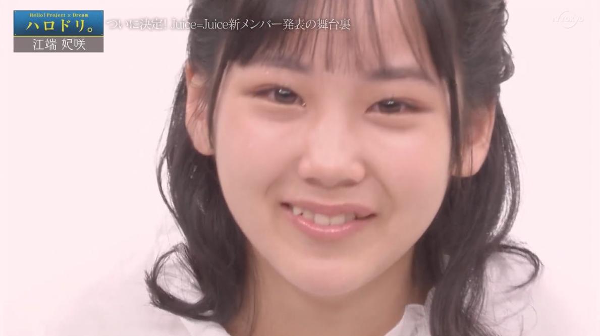 f:id:me-me-koyagi:20210722204730p:plain