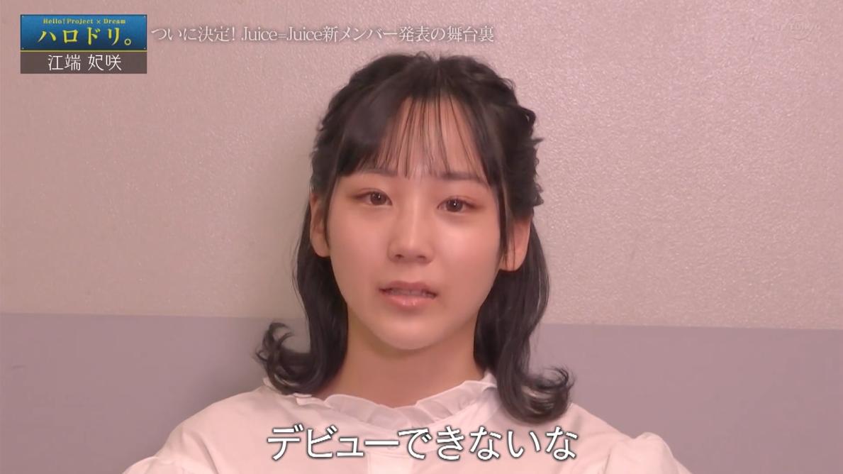 f:id:me-me-koyagi:20210722215034p:plain
