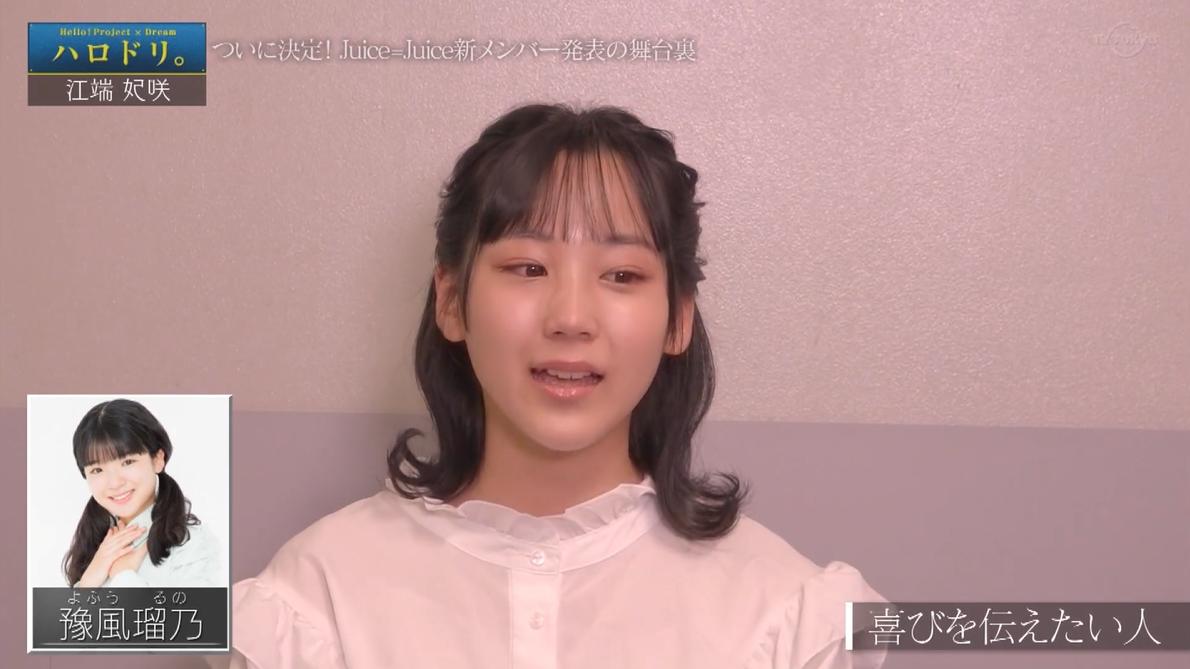 f:id:me-me-koyagi:20210722220401p:plain