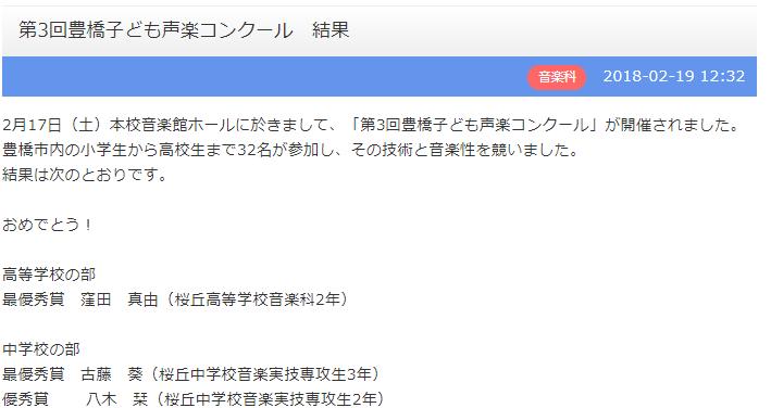 f:id:me-me-koyagi:20210728220413p:plain