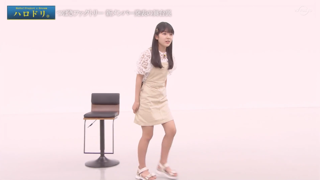 f:id:me-me-koyagi:20210730003045p:plain