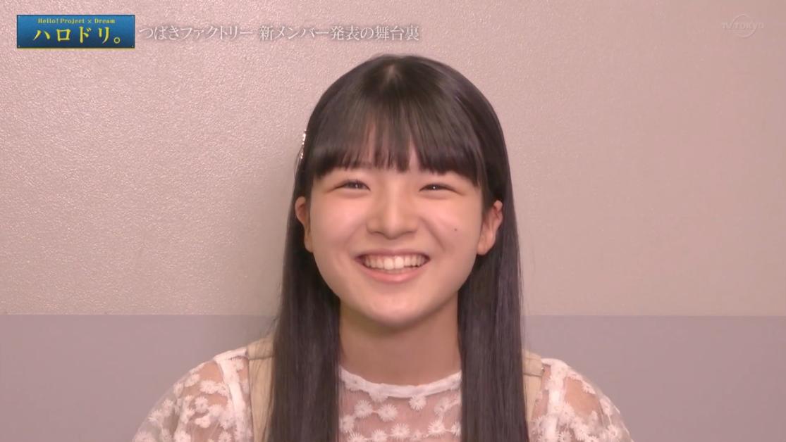 f:id:me-me-koyagi:20210730004210p:plain
